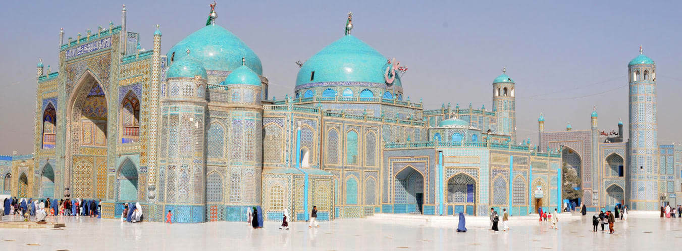 Afghanistan visa application and requirements